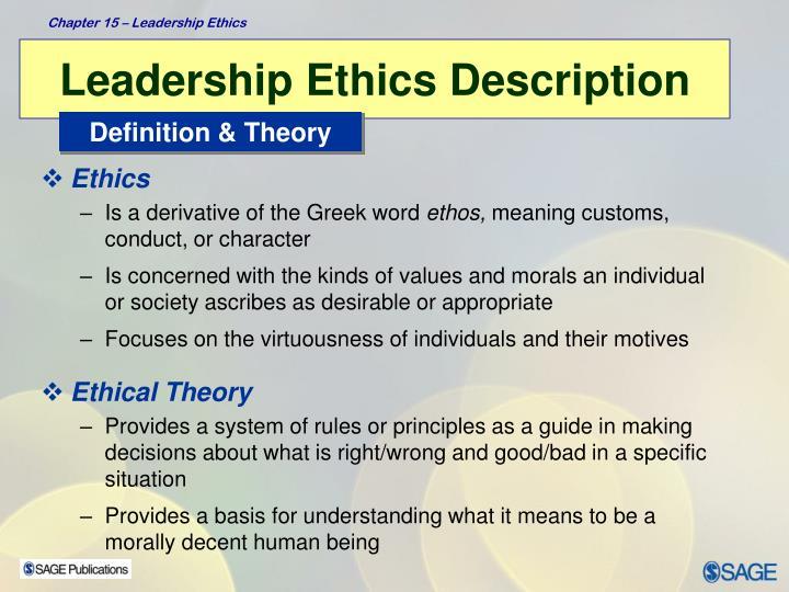 Leadership ethics description