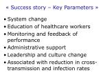 success story key parameters