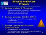 effective health care program