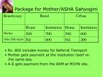 package for mother asha sahyogini