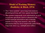 model of working memory baddeley hitch 1974