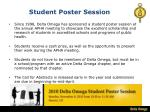 student poster session