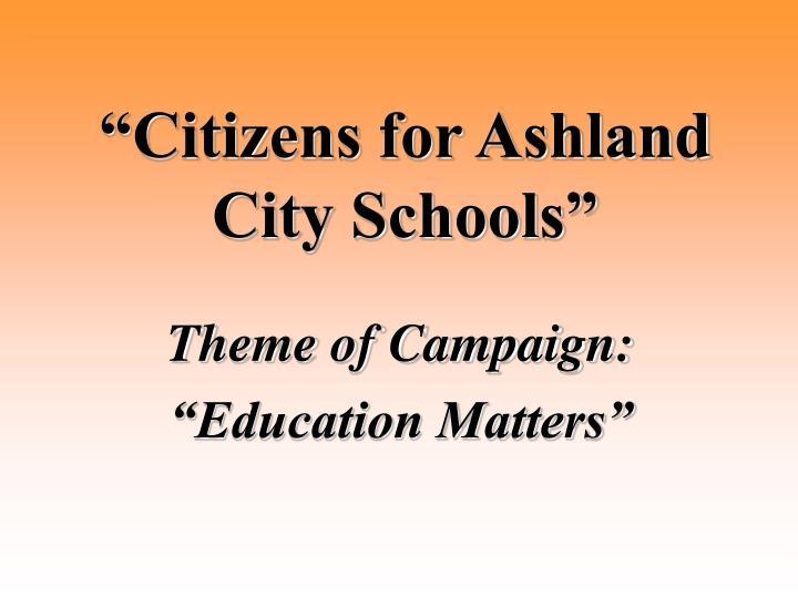 Citizens for ashland city schools2
