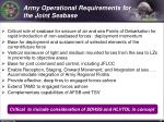 army operational requirements for the joint seabase