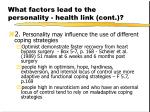 what factors lead to the personality health link cont20