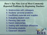 dave s top nine list of most commonly reported problems by beginning teachers