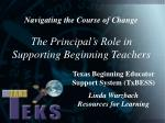 navigating the course of change the principal s role in supporting beginning teachers