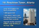 191 peachtree tower atlanta