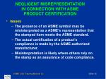 negligent misrepresentation in connection with asme product certification17