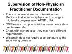 supervision of non physician practitioner documentation