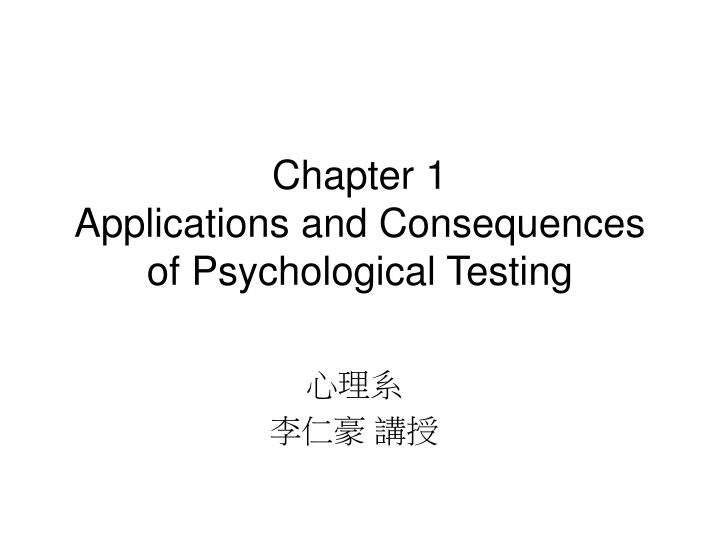 chapter 1 applications and consequences of psychological testing n.