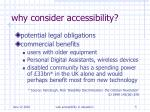 why consider accessibility