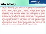 why affinity