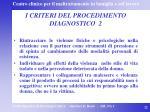 i criteri del procedimento diagnostico 2