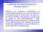 i criteri del procedimento diagnostico 3