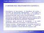 i criteri del trattamento clinico 1