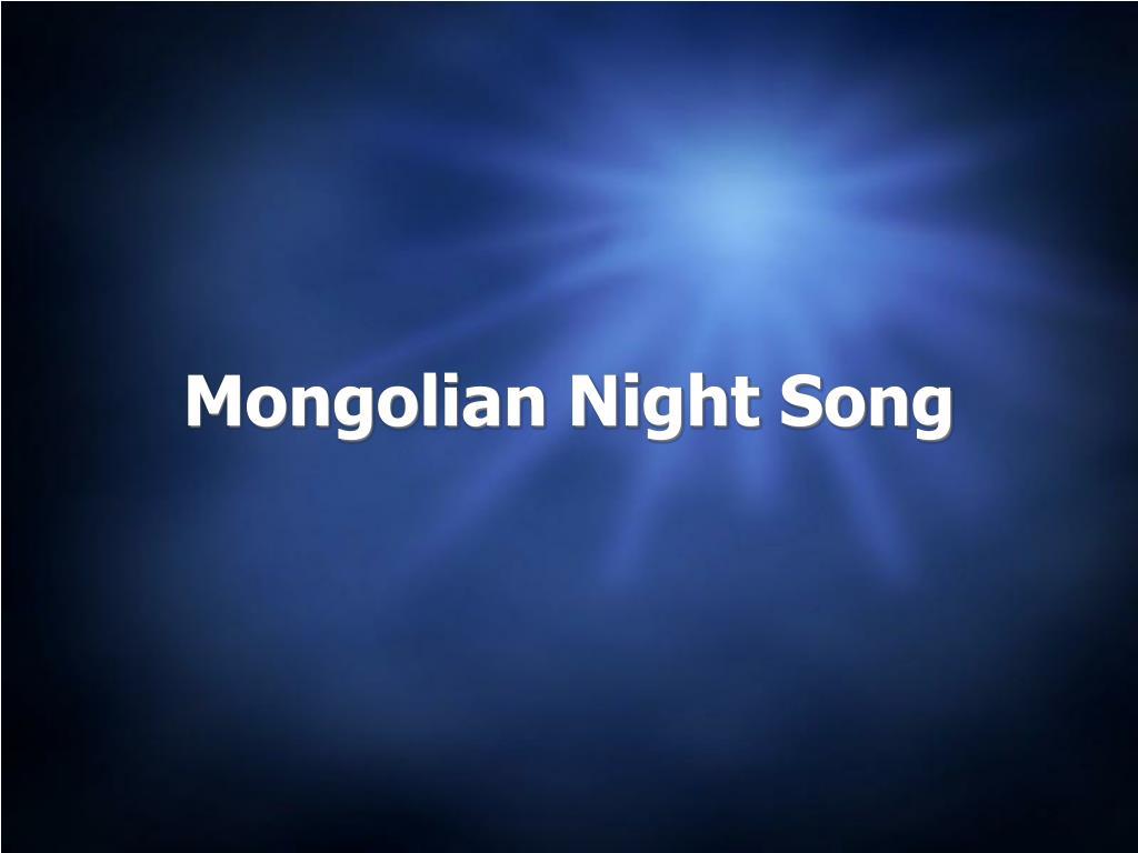 mongolian night song l.