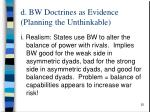 d bw doctrines as evidence planning the unthinkable