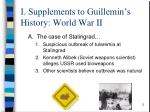 i supplements to guillemin s history world war ii