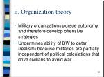 ii organization theory