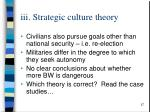 iii strategic culture theory