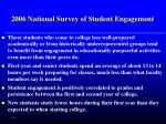 2006 national survey of student engagement43