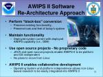 awips ii software re architecture approach