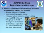 awips ii software re architecture outcome