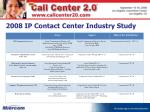 2008 ip contact center industry study