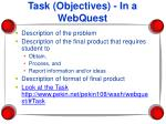 task objectives in a webquest