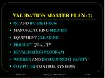 validation master plan 2