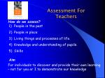 assessment for teachers