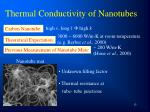 thermal conductivity of nanotubes
