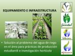 equipamiento e infraestructura5