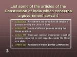 list some of the articles of the constitution of india which concerns a government servant
