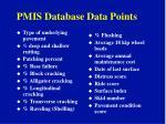 pmis database data points