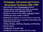 techniques advocated and used to resuscitate newborns 1850 1950
