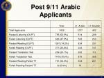post 9 11 arabic applicants