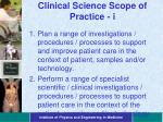 clinical science scope of practice i
