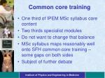 common core training