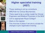 higher specialist training hst