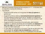 consultative workshop 2007