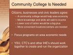 community college is needed