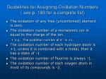 guidelines for assigning oxidation numbers see p 180 for a complete list