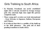 girls trekking to south africa