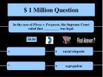 1 million question36