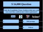 16 000 question24
