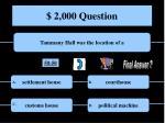 2 000 question