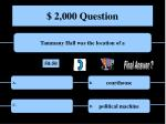 2 000 question18