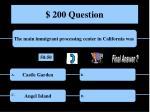 200 question12